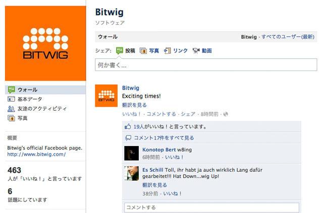 Bitwig_3
