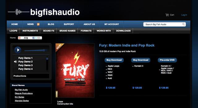 Icon big fish audio uk for Big fish audio