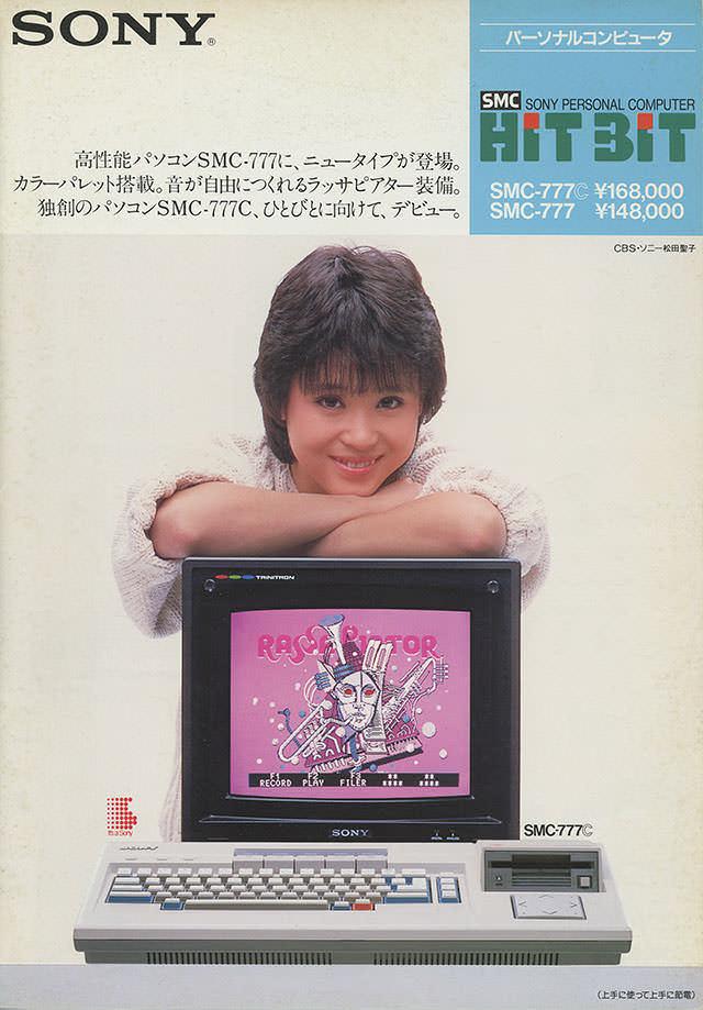 Sony_SMC-777_Rassapiator_1