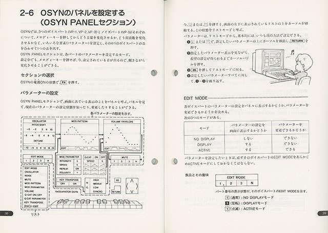 Sony_SMC-777_Rassapiator_4
