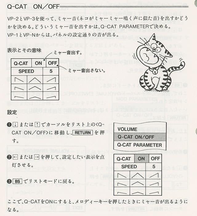 Sony_SMC-777_Rassapiator_7