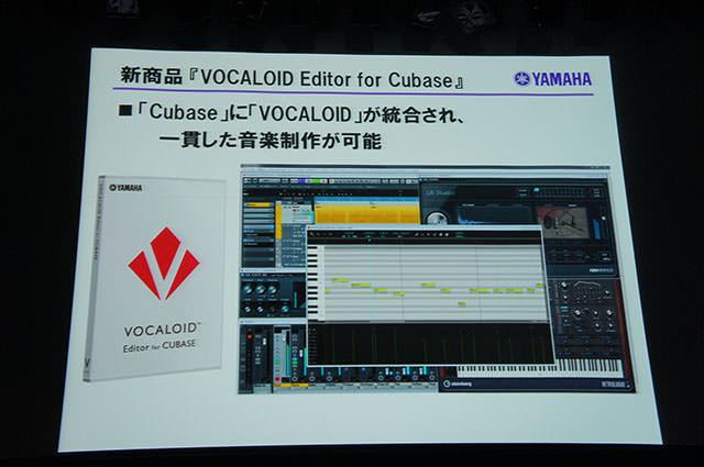 YAMAHA_VOCALOID_Editor_for_Cubase_Press_Event_1