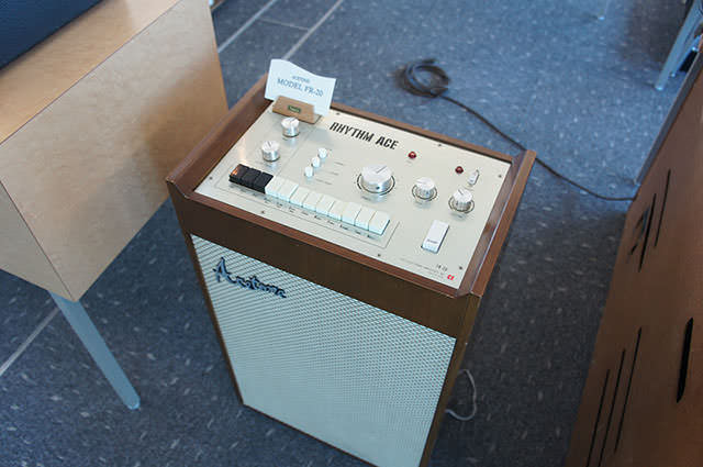 Roland_Hamamatsu_Laboratory_6