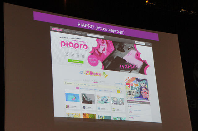JAPAN_EXPO_HATSUNE_MIKU_Conference_1_10.jpg