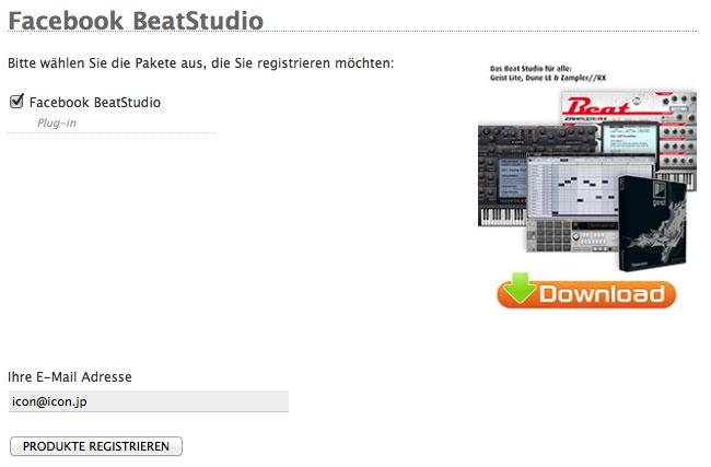 Beat Studio