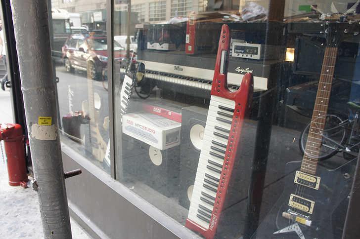 Armen's Musical Instruments Repair Shop