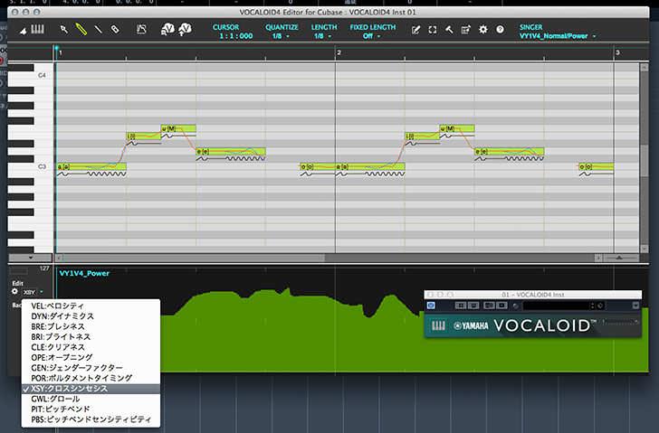YAMAHA - VOCALOID4