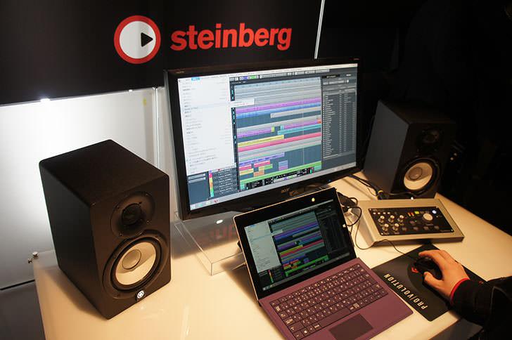 Steinberg - Cubase Pro 8