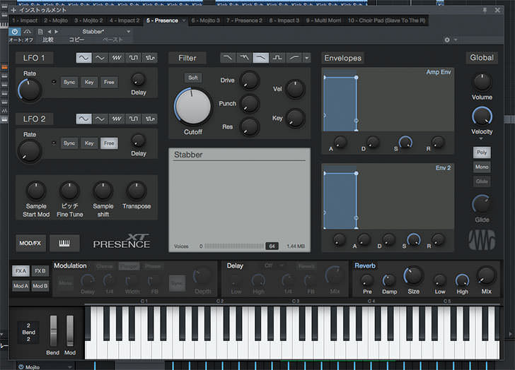 PreSonus Studio One 3 - Presence XT