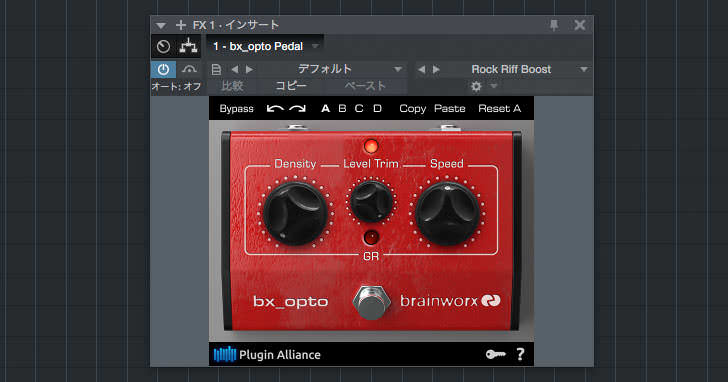 Plugin Alliance - Brainworx bx_opto Pedal