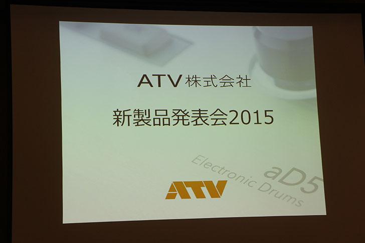 ATV - Press Event