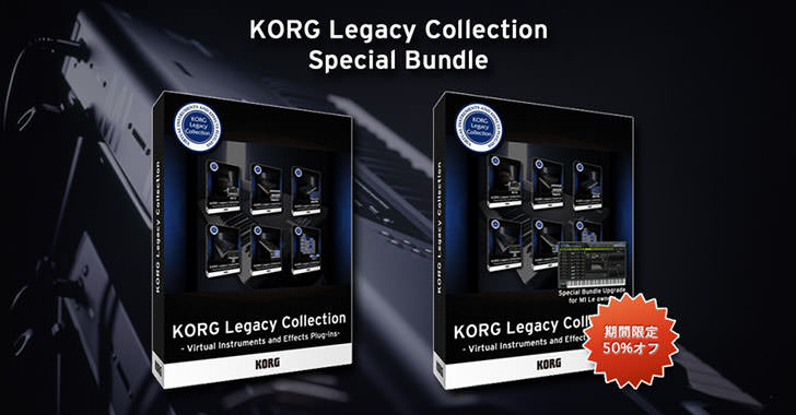 KORG Legacy Collection Special Bundle Special Sale
