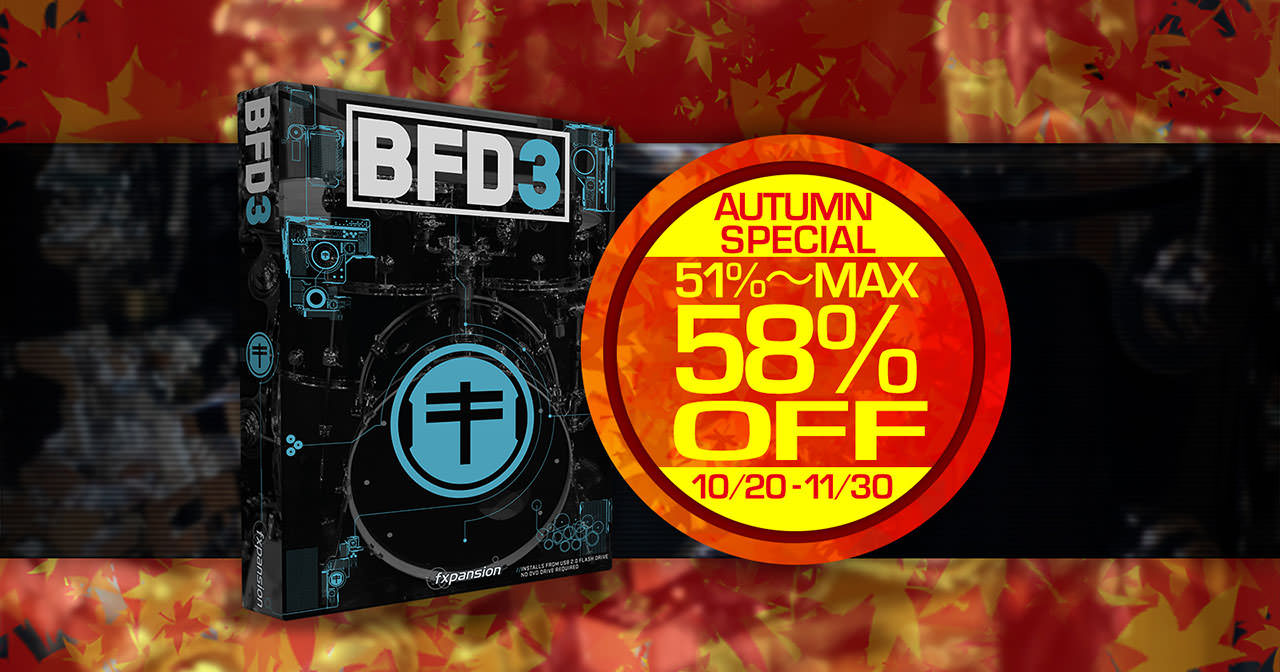 FXpansion BFD3 - Special Sale