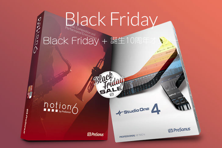 PreSonus - Studio One / Notion Black Friday 2019