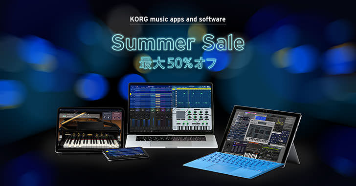KORG - music apps and software Summer Sale promotion