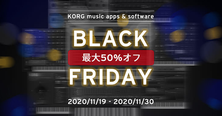 KORG - Black Friday 2020