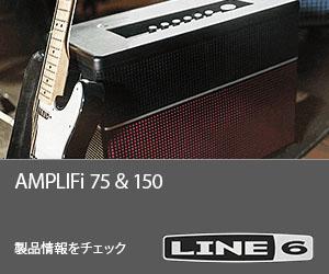 Line 6 - AD